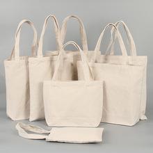 全棉帆布袋现货定做环保广告购物手提棉布袋定制纯棉帆布包印logo