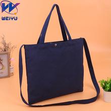 厂家直销高品质创意手提袋 方形复合无帆布袋 精美礼品购物单肩袋