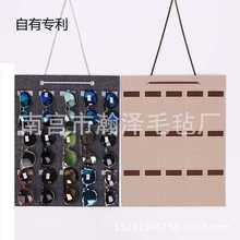 跨境供应环欧太阳镜收纳挂袋墨镜墙壁挂袋15口槽储物挂袋壁挂收纳