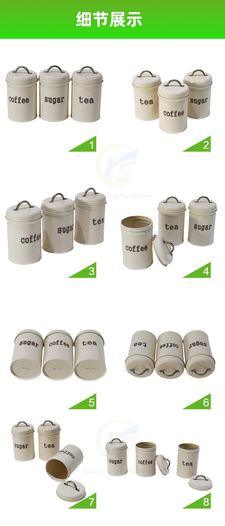亚马逊镀锌铁皮罐定制 厨房圆形复古红咖啡糖果茶叶密封罐 储物罐