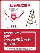 铝合金梯子四步家用加厚折叠室内多功能人字梯伸缩楼梯小扶梯