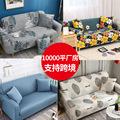 简约现代沙发套万能全包弹力针织单三人纯色沙发垫通用沙发巾批发