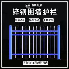 锌钢护栏 厂家定制铁艺围墙护栏 工厂学校隔离锌钢围网栏杆批发