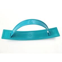 环保塑料提手可定制 厂家直销PP料环保彩盒包装扣 A-3塑胶提手