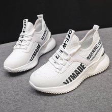 2019新款跑步鞋春季女鞋子ins夏季透气网面运动鞋女生小白鞋
