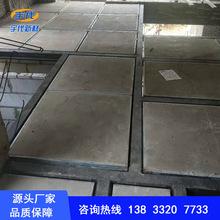 河南義馬批發價供應 復式承重樓板 LOFT夾層樓板 鋼骨架輕型樓板