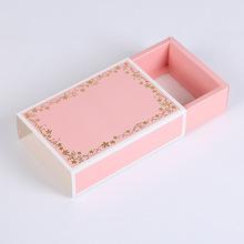 一件代發 內衣空禮盒含絲帶盒粉色內褲盒子粉色燙金包裝盒 批發