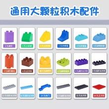 廠家直銷通用兼容樂高大顆粒積木配件零件基礎件散件散裝積木玩具