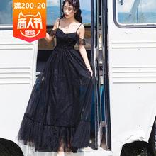 2018新宴会高贵优雅黑色吊带长款主持人晚礼服度假长裙连衣裙