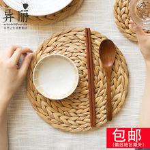 日式草编隔热垫草餐垫防滑垫杯垫碗垫?#20248;?#22443;编织餐桌垫锅垫圆形