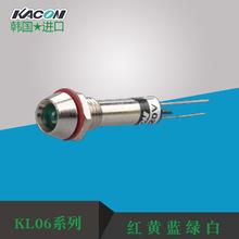 批發韓國凱昆KL0612G指示燈6mm安裝孔金屬銅殼LED信號指示燈