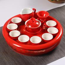陶瓷紅色龍鳳功夫茶具套裝13寸大號圓形儲水茶盤婚慶喜事禮品批發