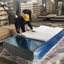批发零售 5052 3003 1060纯铝板 6063铝板 压花铝板 防锈铝卷铝皮