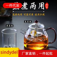 加厚耐?#26085;?#33590;壶 蒸茶器 烧水家用电陶炉蒸煮茶壶耐高温蒸汽壶