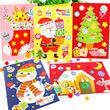 手工diy贺卡圣诞节幼儿园儿童手工不织布材料包创意祝福立体卡片
