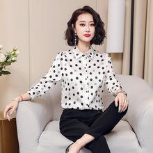 2019春裝新款韓版重磅真絲彈力緞襯衫女波點顯瘦桑蠶絲襯衣上衣