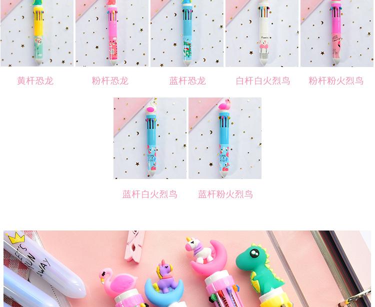 Cartoon multicolor press ballpoint pen student multi-function hand account NHHE130287