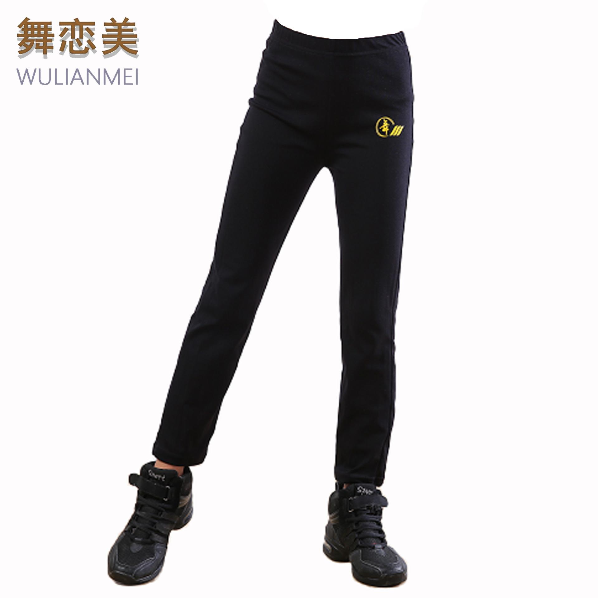 厂家直销热销直筒裤学生舞蹈练功裤舞蹈长裤尼纶舞字裤平面筒裤
