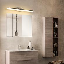 镜前灯led卫生间时尚现代简约梳妆台灯化妆灯北欧浴室单头镜柜灯