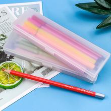 伟胜笔盒长方形文具包装盒PP塑料胶盒零件收纳盒饰品零件工具盒