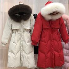 羽絨服女2020新款韓版修身真毛領加厚保暖外套冬一件代發