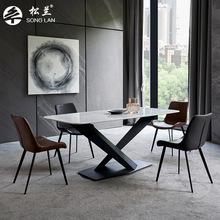 松兰意式长方形家用饭桌简约现代大理石餐桌椅组合北欧设计师餐桌