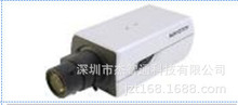 DS-2CD5024EFWD 海康威视超宽动态网络枪机 DS-2CD5024EFWD-AP