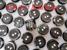 450V270UF 全新紅寶石Rubycon 270UF 450V 35x25 NEG系電解電容