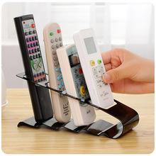 遙控器收納架懶人家庭生活實用常用日用品百貨小商品家居生活用品