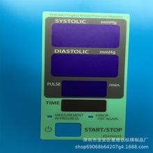 软标签贴定做透明PVC彩色不干胶超薄logo 丝印PC标牌定制胶片标牌