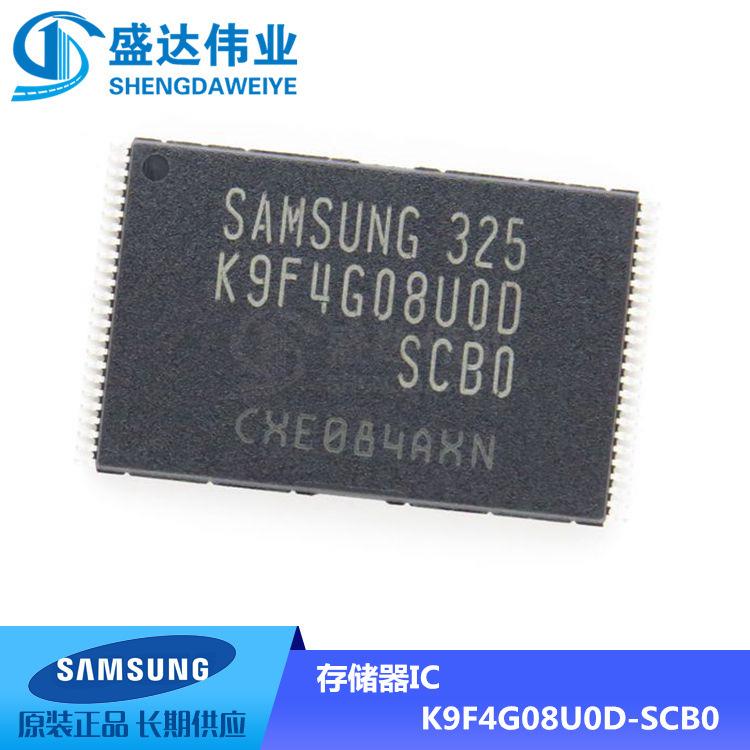 K9F4G08U0D-SCB0.jpg