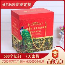 厂家定做礼品纸盒带手提袋葡萄酒包装礼盒订做定制六只装红酒包装
