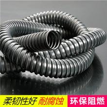 蛇皮热镀锌电线电缆保护套管 AT707金属穿线包塑金属软管