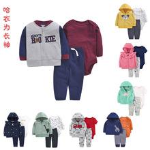 供應19秋冬童套裝 嬰童純棉套裝 單層衛衣帶帽6-24個月寶寶三件套