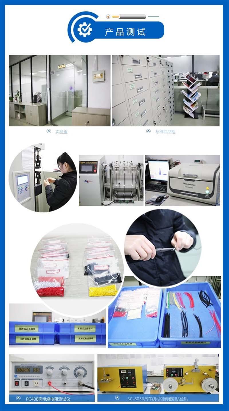 蘇州市電航電子-產品測試