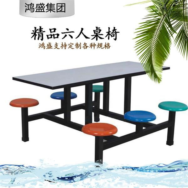 六人餐桌椅