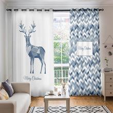 INS网红北欧窗帘现代卡通新款风格简约定制儿童房客厅小中国大陆