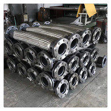 厂家生产金属软管304 316L耐高压高温软管喷淋管LNG用低温软管