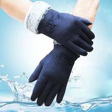 女士麂皮绒触屏防兔毛口手套冬季户外逛街约会修饰手型优雅保暖