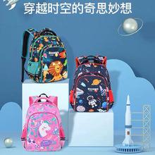 香港yome書包小學生男1-3年級6女孩安全反光護脊減負兒童透氣背包