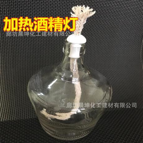 優質加厚玻璃酒精燈全套玻璃加熱酒精燈實驗器材 耐高溫 規格齊全