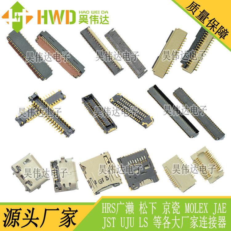 PF025-B08B-N07 UJU 板对板连接器 0.25mm 8pin 请询价
