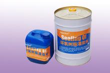 河北张家口出售环氧树脂 双组分环氧树脂价格 加固型材料