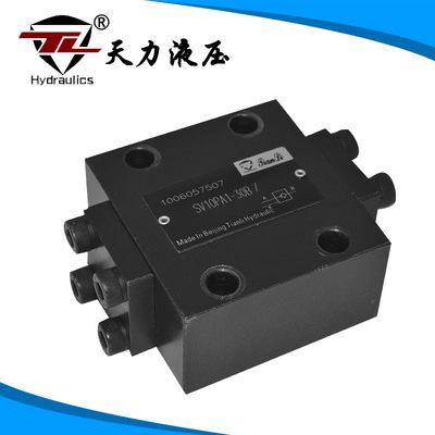 液控单向阀-SV10P-3X 叠加式液控单向阀 油研液压阀
