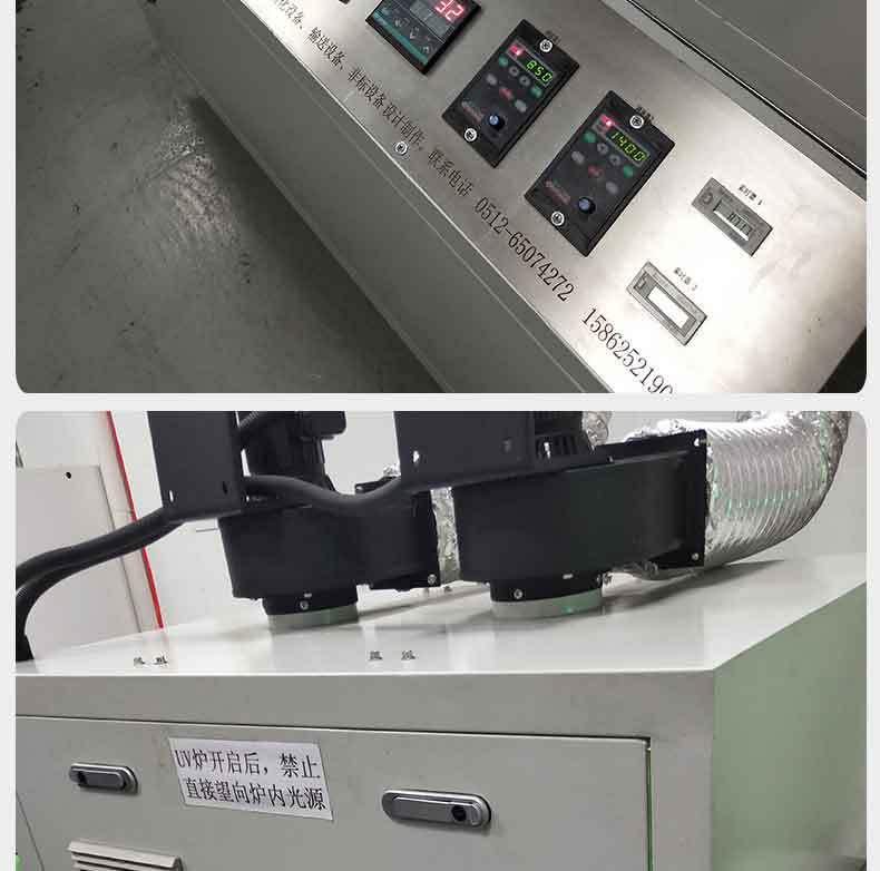 带式干燥设备_UV固化机桌面式隧道式烘干油墨光油LED固化面光源设备非标定制机