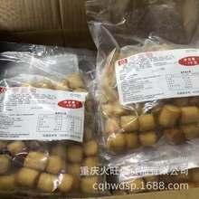 干贝烧速冻酒店食材 冷冻台湾素食特产火锅素食食材批发