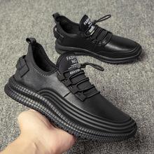 秋季时尚新款潮流男士皮鞋运动休闲韩版板鞋冬季加厚保暖棉鞋男鞋