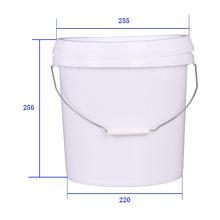 厂家定制小10升带盖手提圆形塑料桶涂料化工食品级包装桶防冻液桶