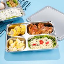 304不銹鋼多格快餐盤 學生食堂分格餐盤 飯店飯盤 多格盤子套裝