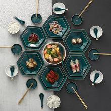 网红绿釉钻石餐具碗碟碗盘子餐具套装家用个?#28304;?#24847;陶瓷饭碗筷子勺